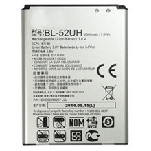 L70 Battery battery for lg bl 52uh